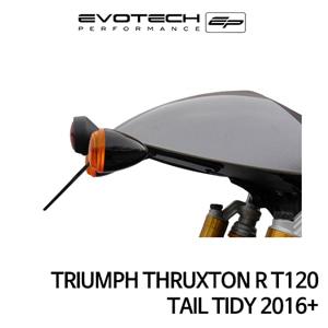 트라이엄프 THRUXTON R T120 번호판휀다리스키트 2016+ 에보텍