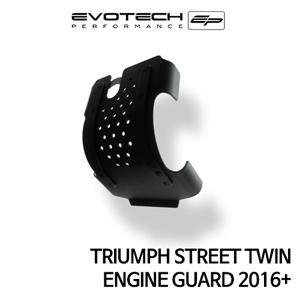 트라이엄프 STREET TWIN ENGINE GUARD 2016+ 에보텍