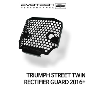 트라이엄프 STREET TWIN RECTIFIER GUARD 2016+ 에보텍