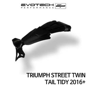 트라이엄프 STREET TWIN 번호판휀다리스키트 2016+ 에보텍