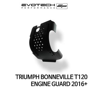트라이엄프 본네빌 T120 ENGINE GUARD 2016+ 에보텍
