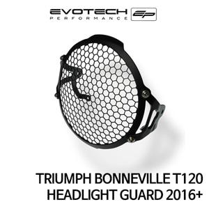 트라이엄프 본네빌 T120 HEADLIGHT GUARD 2016+ 에보텍
