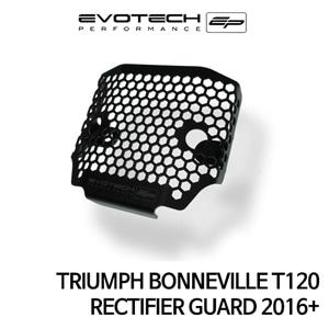 트라이엄프 본네빌 T120 RECTIFIER GUARD 2016+ 에보텍
