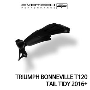 트라이엄프 본네빌 T120 번호판휀다리스키트 2016+ 에보텍