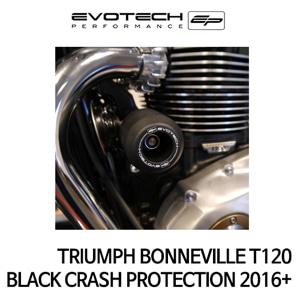 트라이엄프 본네빌 T120 BLACK 프레임슬라이더 2016+ 에보텍