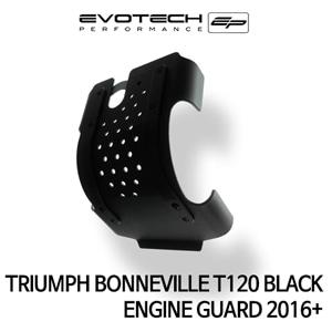 트라이엄프 본네빌 T120 BLACK ENGINE GUARD 2016+ 에보텍
