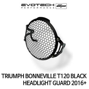 트라이엄프 본네빌 T120 BLACK HEADLIGHT GUARD 2016+ 에보텍