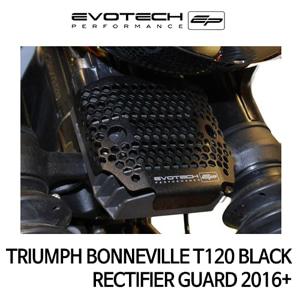트라이엄프 본네빌 T120 BLACK RECTIFIER GUARD 2016+ 에보텍