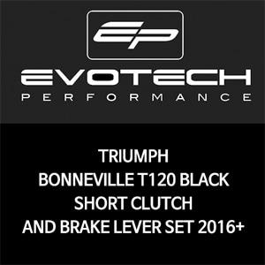 트라이엄프 본네빌 T120 BLACK 숏클러치브레이크레버세트 2016+ 에보텍