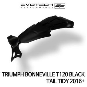 트라이엄프 본네빌 T120 BLACK 번호판휀다리스키트 2016+ 에보텍