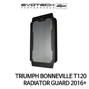 트라이엄프 본네빌 T120 BLACK 라지에다가드 2016+ (Centre grill-powder coated silver) 에보텍