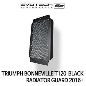 트라이엄프 본네빌 T120 BLACK 라지에다가드 2016+ 에보텍