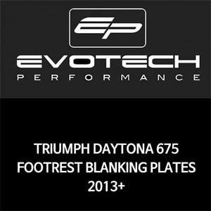 트라이엄프 DAYTONA675 FOOTREST BLANKING PLATES 2013+ 에보텍
