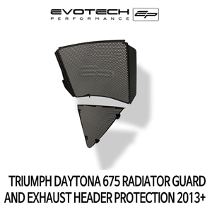 트라이엄프 DAYTONA675 라지에다가드 AND EXHAUST HEADER PROTECTION 2013+ 에보텍