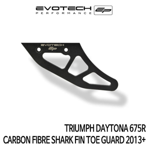 트라이엄프 DAYTONA675R CARBON FIBRE SHARK FIN TOE GUARD 2013+ 에보텍
