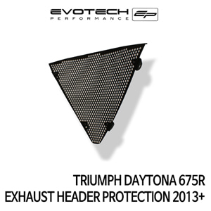 트라이엄프 DAYTONA675R EXHAUST HEADER PROTECTION 2013+ 에보텍