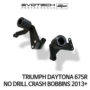 트라이엄프 DAYTONA675R NO DRILL CRASH BOBBINS 2013+ 에보텍