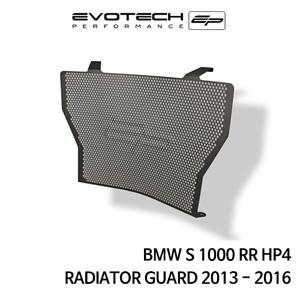 BMW S1000RR HP4 리어휠스윙암슬라이더 2013-2016 에보텍