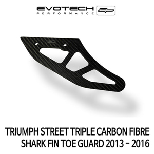 트라이엄프 STREET TRIPLE CARBON FIBRE SHARK FIN TOE GUARD 2013-2016 에보텍