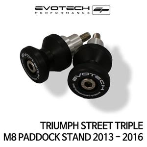 트라이엄프 STREET TRIPLE M8 PADDOCK STAND 2013-2016 에보텍