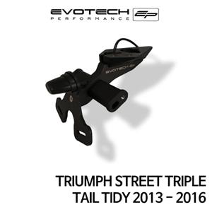 트라이엄프 STREET TRIPLE 번호판휀다리스키트 2013-2016 에보텍