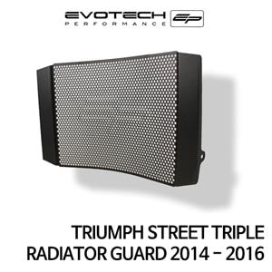 트라이엄프 STREET TRIPLE 라지에다가드 2014-2016 에보텍