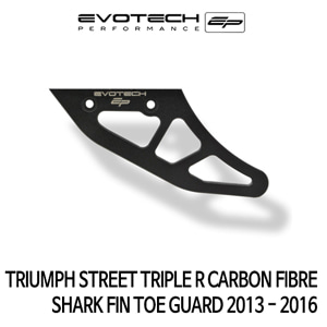 트라이엄프 STREET TRIPLE R CARBON FIBRE SHARK FIN TOE GUARD 2013-2016 에보텍