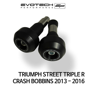 트라이엄프 STREET TRIPLE R CRASH BOBBINS 2013-2016 에보텍