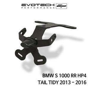 BMW S1000R 접이식클러치브레이크레버세트 2013+ 에보텍