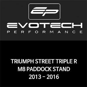 트라이엄프 STREET TRIPLE R M8 PADDOCK STAND 2013-2016 에보텍