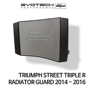 트라이엄프 STREET TRIPLE R 라지에다가드 2014-2016 에보텍