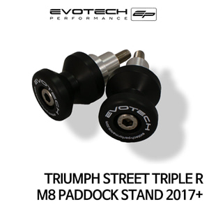 트라이엄프 STREET TRIPLE R M8 PADDOCK STAND 2017+ 에보텍