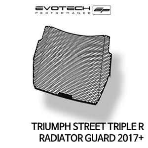 트라이엄프 STREET TRIPLE R 라지에다가드 2017+ 에보텍