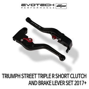 트라이엄프 STREET TRIPLE R 숏클러치브레이크레버세트 2017+ 에보텍