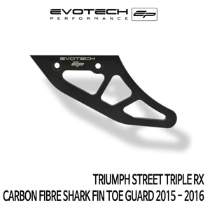 트라이엄프 STREET TRIPLE RX CARBON FIBRE SHARK FIN TOE GUARD 2015-2016 에보텍