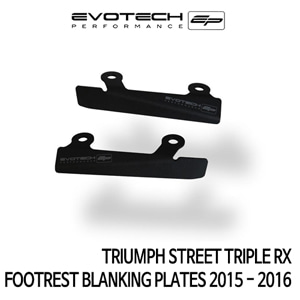 트라이엄프 STREET TRIPLE RX FOOTREST BLANKING PLATES 2015-2016 에보텍