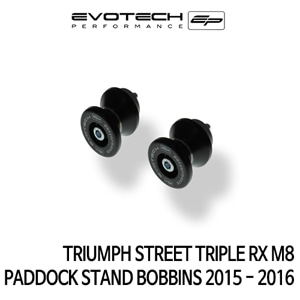 트라이엄프 STREET TRIPLE RX M8 스윙암후크볼트슬라이더 2015-2016 에보텍