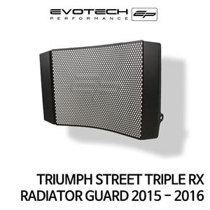 트라이엄프 STREET TRIPLE RX 라지에다가드 2015-2016 에보텍