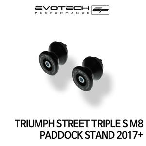 트라이엄프 STREET TRIPLE S M8 PADDOCK STAND 2017+ 에보텍