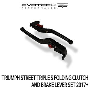 트라이엄프 STREET TRIPLE S 접이식클러치브레이크레버세트 2017+ 에보텍