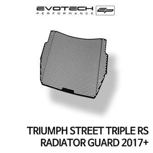 트라이엄프 STREET TRIPLE RS 라지에다가드 2017+ 에보텍