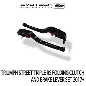 트라이엄프 STREET TRIPLE RS 접이식클러치브레이크레버세트 2017+ 에보텍