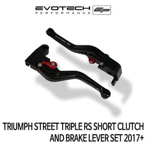 트라이엄프 STREET TRIPLE RS 숏클러치브레이크레버세트 2017+ 에보텍