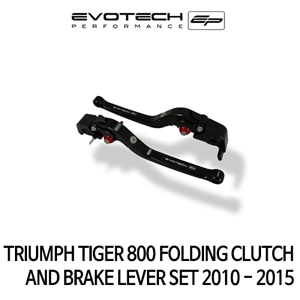 트라이엄프 TIGER800 접이식클러치브레이크레버세트 2010-2015 에보텍