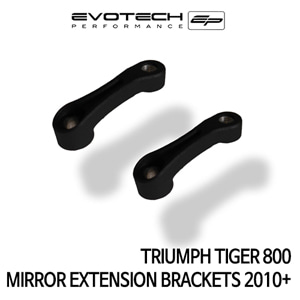 트라이엄프 TIGER800 MIRROR EXTENSION BRACKETS 2010+ 에보텍