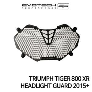 트라이엄프 TIGER800XR HEADLIGHT GUARD 2015+ 에보텍