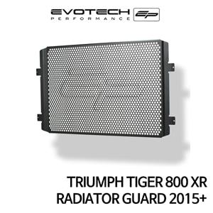 트라이엄프 TIGER800XR 라지에다가드 2015+ 에보텍