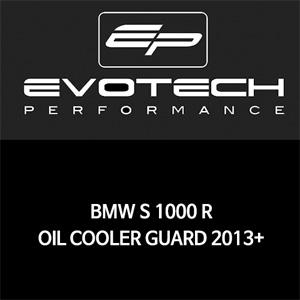 BMW S1000R 오일쿨러가드 2013+ 에보텍