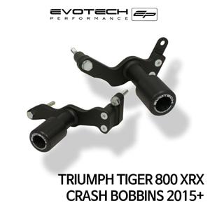 트라이엄프 TIGER800XRX CRASH BOBBINS 2015+ 에보텍