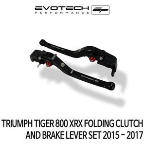 트라이엄프 TIGER800XRX 접이식클러치브레이크레버세트 2015+ 에보텍